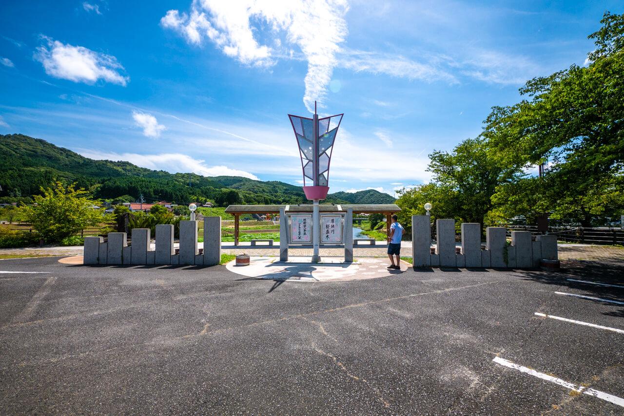 美祢市の桜公園