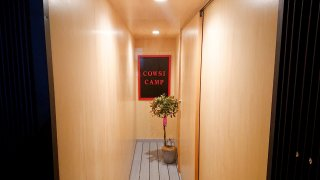 COWSI CAMP(コウシキャンプ)-福岡大名