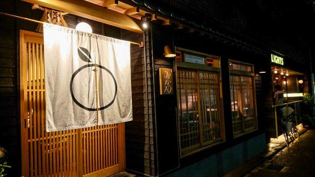 赤坂 こみかん-福岡大名