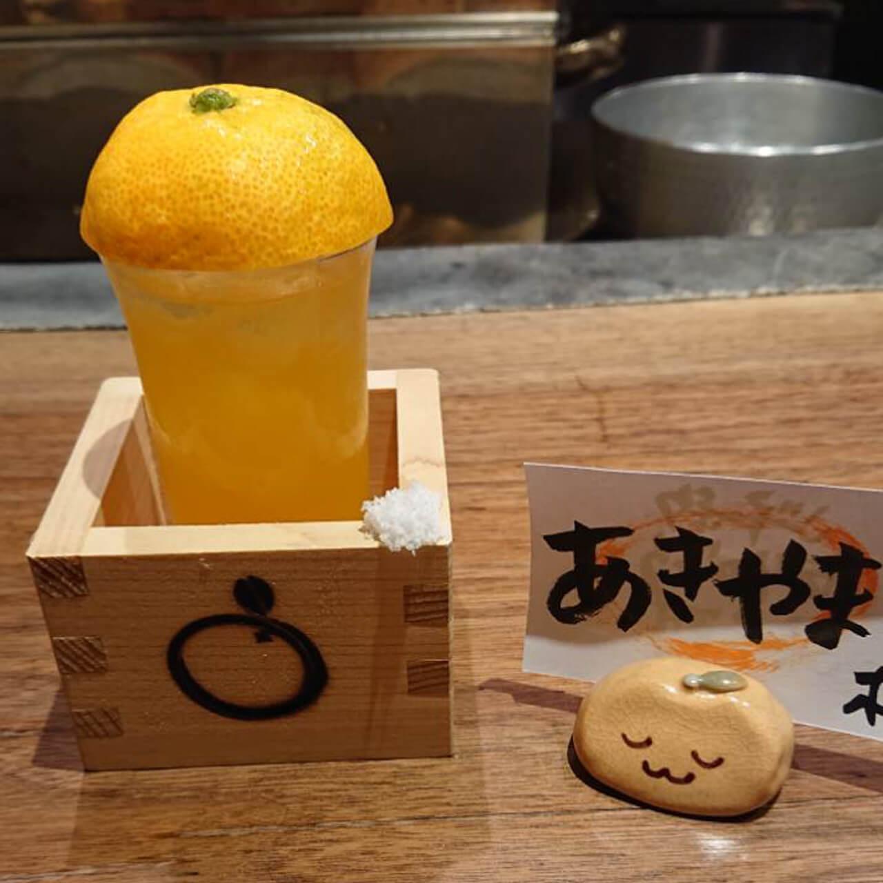 日本酒カクテル『みかん』